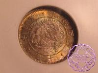 Japan 1870 Meiji 10 Sen Year 3 NGC MS65