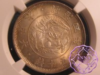 Japan 1871 Meiji 50 Sen Year 4  Small Dragon Type NGC MS64
