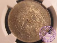 Japan 1871 Meiji 50 Sen Year 4  Large Dragon Type NGC MS64