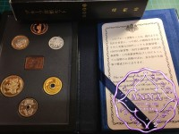 Japan 2006 Proof Set With COA 6 Coins