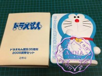 Japan 2005 35th Anniversary Doraemon 7 Coin Set, No COA