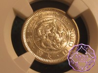 Korea 1910 Yung Hi 10 Chon Year 4 NGC MS64