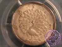 Burma 1852 1/2 Rupee PCGS MS63