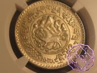 Tibet:1936 Theocracy 3 Srang NGC MS63