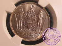 British North Borneo 1928 H 5 Cents NGC MS65