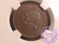 Cambodia 1860 Norodom I 5 Centimes NGC MS63BN