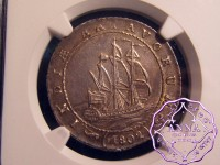 Netherlands East Indies 1802 Batavian Republic Clipper Ship Gulden NGC AU58