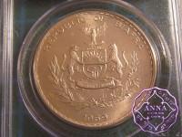 Biafra 1969 silver 1 Pound PCGS MS66