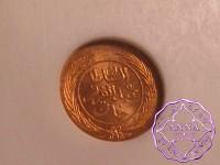 Tunisia 1864 Abdul Aziz & Muhammad al-Sadiq Bey  1/4 & 1/2 & 1 Kharub (3 coins)