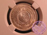 Costa Rica 1923/1892 Counterstamp 50 Centimos NGC AU58