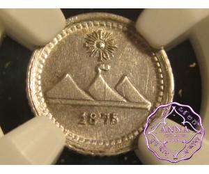 Guatemala 1875/3 Republic 1/4 Real NGC MS63