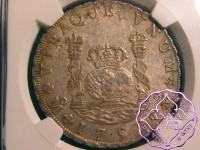 Mexico 1756 Mo-MM Charles III 8 Reales Pillar Dollar NGC AU55