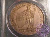 Switzerland 1812  Vaud 40 Batzen PCGS  MS63