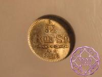 Sweden 1853 AG Oscar 1/32 Riksdaler NGC MS64