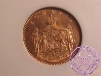 Romania 1867 H Carol I Proof 5 Bani NGC PR65RD