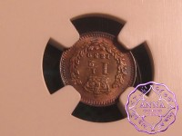 Great Britain 1839 Victoria 1 1/2 Pence NGC MS64