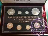 Bahrain 1983 Monetary Agency 10th Anniversary Commemorative Silver Proof Set