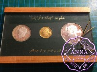 Ajman 1970 Gold & Silver Proof Set