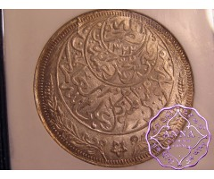 Middle East Coins (21)