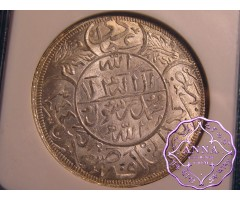 Other Middle East Coins (17)