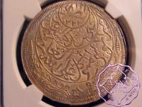 Yemen 1926 Imam Yahya Imadi Riyal NGC MS65