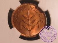 Palestine 1942 British Mandate Mil NGC MS65RB