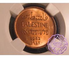 Palestine Coins (4)