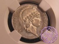 France 1848 20 Francs Essai NGC MS64