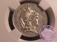 France 1848 20 Francs Essai NGC MS63