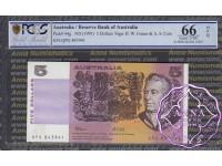 1991 $5 R213L Fraser/Cole QPG PCGS 66 OPQ