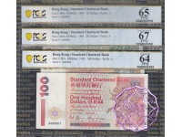Hong Kong 1993 Chartered Bank $10,20,100 Matching Set PCGS 64-67