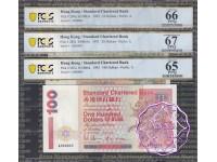 Hong Kong 1993 Chartered Bank $10,20,100 Matching Set PCGS 65-67