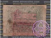 China Turkestan 1933 Cloth Currency 100 Silver Dachin AU