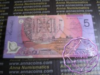 1995 $5 217i Fraser/Evans Bundle Of 100 UNC