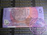 1995 $5 217ai Fraser/Evans Bundle Of 100 UNC