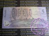 1992 $5 R214 Fraser/Cole Bundle Of 100 UNC