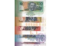 1997 $5-$100 AA97 NPA Premium Set