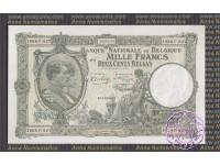 Belgium 1943 Banque National de Belgique 1000 Francs=200 Belgas UNC
