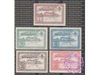 Portugal 1920'S Emergency Notes Hospital De S. JOSE 5-10-20-30-50 CENTAVOS AU-UNC