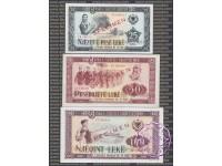 Albania 1976 Banka e Shtetit Shqiptar 1; 5; 10; 25; 50; 100 Leke Specimen Set UNC