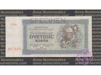 Czechoslovakian 1945 Specimen 2000 Korun UNC