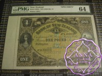 New Zealand 1888 Unissued Specimen Pound PMG64