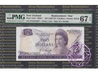 New Zealand 1975 R.L.Knight $2 9Y2* PMG 67 EPQ