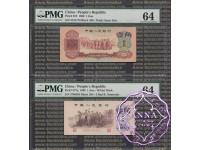 China 7 Notes PMG