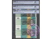 1991 $10 U7  Fraser/Cole Uncut of 2 PCGS 65 OPQ