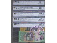 1998 AA98 $5-$100 Red Matching Set AA98000449 PCGS