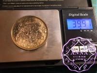 German 40g Silver Medal