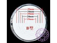 Type B Adjustable Inner Pad Coin Capsules 39mm 34mm 29mm 24mm 19mm