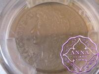 Ireland 1689 James II Gun Money 1/2 Crown PCGS AU53