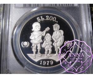 Bolivia 1979 Silver Proof 200P PCGS PR69DCAM Deep Ultra Cameo